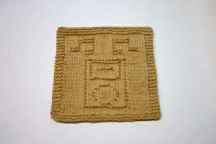 music dishcloth pattern